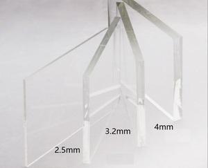 太阳能超白布纹玻璃